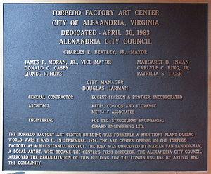 Torpedo Factory Art Center - Image: Alexandria Torpedo Factory 2