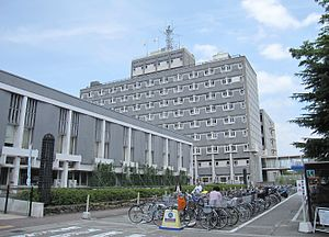 Amagasaki - Image: Amagasaki City Hall