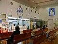 Amakusa Airport Interior.JPG