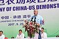 Ambassador Branstad at the China-U.S. Demonstration Farm (36570380054).jpg