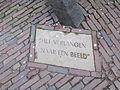 Amersfoort Het verlangen naar een beeld van Emile van der Kruk op het Lieve Vrouwekerkhof in Amersfoort 2.jpg