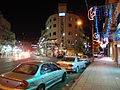 Amman by Night - 8108690559.jpg