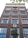 amsterdam bloemgracht 15 top