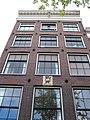 Amsterdam Bloemgracht 15 top.jpg