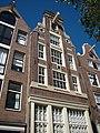 Amsterdam Prinsengracht 36 - 4503.JPG