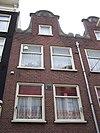 amsterdam tweede laurierdwarsstraat 45 top