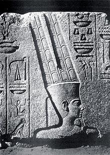 http://upload.wikimedia.org/wikipedia/commons/thumb/6/6f/Amun-Ra.jpg/220px-Amun-Ra.jpg