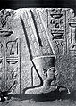 Amun-Ra.jpg