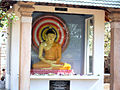An image-cell at Jaya Sri Maha Bodhi.jpg