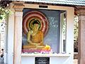 An image-cell at Jaya Sri Maha Bodhi.jpg