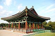 Anapji Pond-Gyeongju-Korea-2006-07.jpg