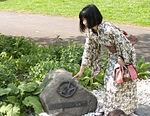 Anti-Atom-Denkmal, Hiroshima-Nagasaki-Park, Köln (cropped).jpg