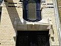 Antwerpen Lange Van Ruusbroecstraat n°135 (7).JPG