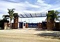 Arequito, Depto. Caseros, Santa Fe, Argentina, Club Atlético Belgrano.jpg