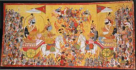 Arjuna - Wikipedia, the free encyclopedia