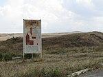 Armenia, Gagarin.jpg
