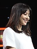 Photo of Gao Yuanyuan in Seoul 2011.