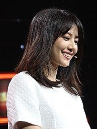 Gao Yuanyuan.