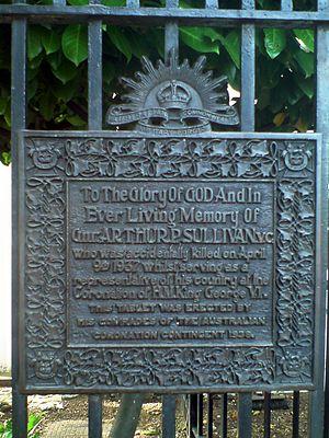 Arthur Sullivan (VC) - The memorial plaque in memory of Arthur Percy Sullivan, on the railings of Wellington Barracks, London.