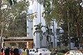 Arts Building, University of Dhaka (1).jpg