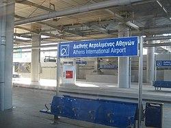 Athens Metro Diethnis Aerolimenas Athinon2.jpg
