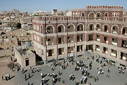 Attabari Elementary School is situated in the middle of the Old City of Sana'a, a UNESCO World Heritage site.jpg