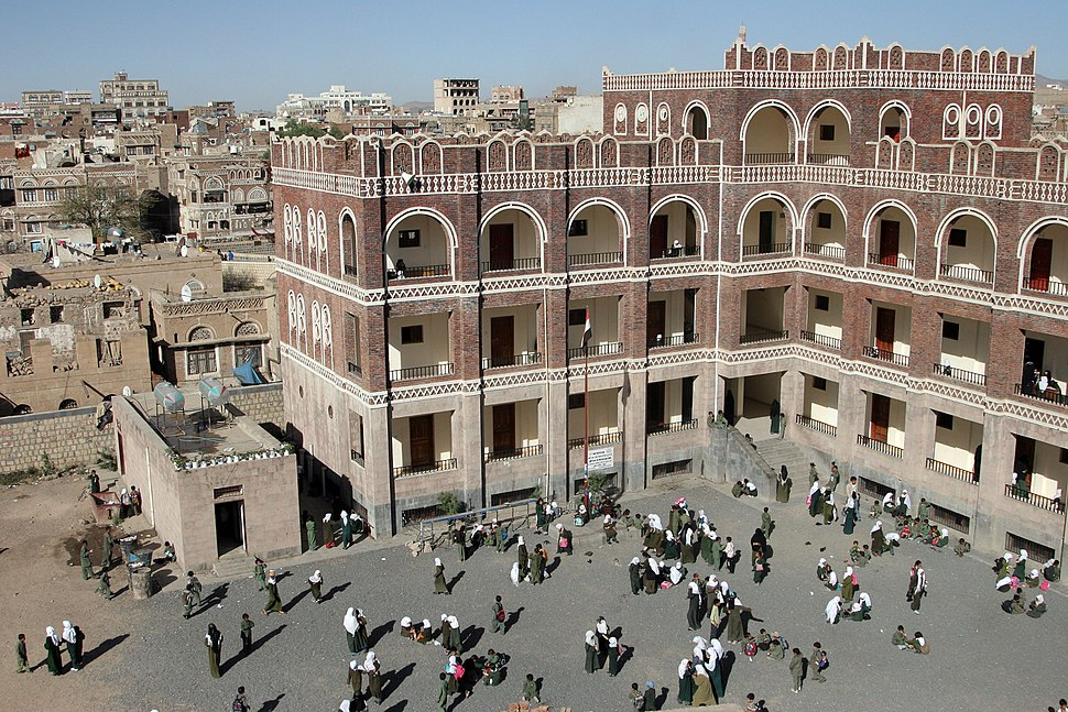 Attabari Elementary School is situated in the middle of the Old City of Sana'a, a UNESCO World Heritage site