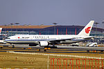 B-2069 - Air China - Boeing 777-2J6 - PEK (12814079075).jpg