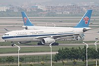 B-6056 - A332 - China Southern Airlines