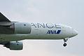 B777-281(JA712A) landing @ITM RJOO (1029854947).jpg
