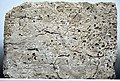 B9, Middle Persian Script, Inscribed Stone Block of Paikuli Tower.jpg
