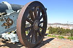 BL 5 inch cannon 1 Union Buildings Pretoria 15.jpg