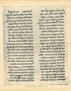 Cairo Geniza collection of Jewish manuscript fragments