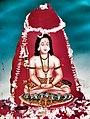 Baba Sidhgoria Nath .jpg