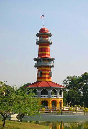 Bang Pa-In Royal Palace - Image: Bang Pa In lookout tower