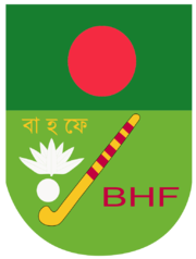 Bangladesh Hockey Federation.png