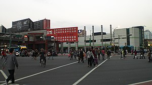Banqiao Bus Station 20121215.jpg