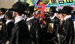 La parade de Tel Aviv est considérée comme l une des meilleures au monde 57 et est désigné comme une