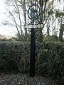 Barford village sign - geograph.org.uk - 77180.jpg