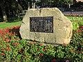 Barnbow Lasses park memorial 1 26 August 2017.jpg