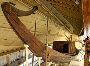 Abydos boats - Solar Bark, Cheops (Kufu), ca. 2500 BC