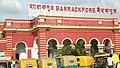 Barrackpore station.jpg