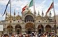Basilica di San Marco (small) Venice.JPG
