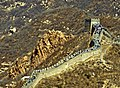 Beibalou lookout on Great Wall of China from across Badaling valley.jpg