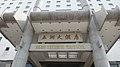 Beijing, China (37850101301).jpg