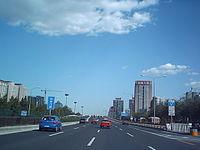 Beijing Erhuanlu.jpg