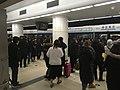 Beijing metro line 10 platform.jpg