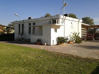 Talmei Eliyahu Place in Southern