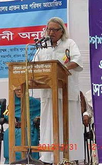 Belal Muhammad delivering speech.jpg