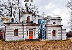 Belarus-Miensk-Manor of Adadurov 006.Jpeg